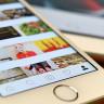 Instagram, Yeni Bir Özellik Üzerinde Çalışıyor