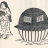 Geçmişte 'Sanki Bizlere UFO'ları Anlatmışlar' Dedirten 10 Tarihi Resim!