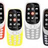 Nokia 3310'un Türkiye Fiyatı Belli Oldu!