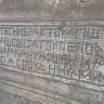 Adıyaman'daki 1500 Yıllık Mozaikte Yazan Yazı Çözüldü!