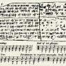 3.400 Yıllık Dünyanın En Eski Şarkısını Dinleyin!
