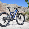 BMW'den 5000 Euro'luk Elektrikli Dağ Bisikleti!