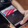 Apple Pay Tanıtıldı