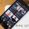 HTC U11, Apple iPhone 7 Plus'ı Geçti!