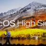 Mac'in Yeni İşletim Sistemi High Sierra'nın İlk Kullanıcıları Arasında Olmak İster misiniz?