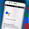 Google Assistant İle Tuş Kilidini Kapatıp Açmak
