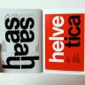 Yazı Tiplerinin Kısa Tarihi: Örneğin Neden Helvetica?