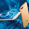 Huawei Enjoy 7 Çin'de Satışa Sunuldu!