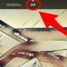 Facebook'un Kamerası ile Kendi GIF'inizi Oluşturabilirsiniz!