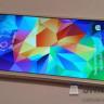 Samsung Galaxy A5'in Görüntüleri Sızdırıldı