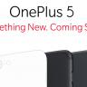 Yeni Bir OnePlus 5 Modeli Yolda