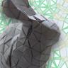 Bu Algoritma ile Herhangi Bir Nesneyi Kolayca Origamiye Dönüştürün!
