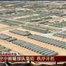 Çin Ordusu, Dünyaya Gözdağı Verdiği Yeni Savaş Makinelerini Tanıttı!