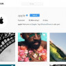 Apple Resmi Instagram Hesabını #ShotoniPhone ile Başlattı