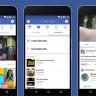 YouTube'la Bir Başka Savaşa Giren Facebook'tan Yeni Video Özelliği