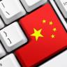Çin'in Silikon Vadisi'ndeki En Büyük Şirketler