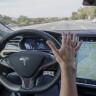 Tesla Yerinde Durmuyor: Araç Sahiplerine Tercihlerine Her Yerden Erişim Kolaylığı