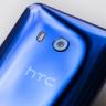HTC, Android Oreo'nun Hangi Modellere Geleceğini Duyurdu!