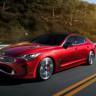 Kia'dan Muhteşem Bir Sport Sedan Geliyor: Stinger GT!