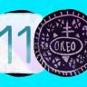 Devler Meydanında Android Oreo - iOS 11 Karşılaştırması!