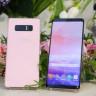 Samsung'dan 5. Renk Seçeneği: Pembe Galaxy Note 8 Tayvan'da Satışa Çıkıyor