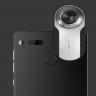 Essential Marka 360 Derece Kamera Eklentisinden İlk İzlenimler