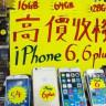 Çin'de Sahte iPhone 6 Savaşı