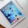 Kemerleri Bağlayın: iOS 11'in iPad'e Çağ Atlattıracak 5 Özelliği!