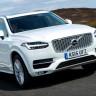 Vale Servisi Luxe, Volvo Tarafından Satın Alındı