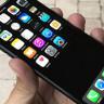 iPhone X'in Sahip Olacağı Özellikler Belli Oldu!