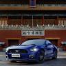 Çin Fosil Yakıtlı Arabalara Yasak Uygulamayı Planlıyor
