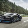Bugatti Chiron 400km/h ile Yeni Bir Dünya Rekoru Kırdı!