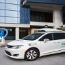 Intel-Waymo Ortaklığı Tam Otonom Araç Üretimini Hedefliyor