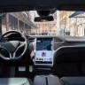 Tesla'nın Kendi Kendine Giden Araçlarının İşlemcilerini AMD Üretecek