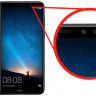 Huawei, Çift Ön Kameralı Telefonu Maimang 6'yı Duyurdu!