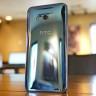 6 inçlik Çerçevesiz HTC U11 Plus, Kasım Ayında Gelebilir