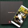 Huawei Mate 9 İçin Android Oreo Güncellemesi Yakında Yayınlanacak!