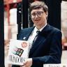 Bill Gates'in Yazdığı Dünyanın İlk PC Oyunu: DONKEY.BAS