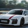 Tamamen El Yapımı Olan Audi R8V10 RWS Sınırlı Sayıda Üretilecek!