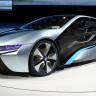 BMW, Elektrikli Araçları İçin Kablosuz Şarj İstasyonu Üretti!