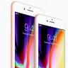 iPhone 8 ve iPhone 8 Plus, Yarından İtibaren Turkcell'de Ön Satışta!