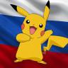 CNN: Rusya Irkçılığı Kışkırtmak İçin Pokemon Go'yu Kullanıyor!