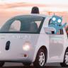 Cyanogen Adını 'Cyngn' Yaparak Otonom Araç İşine Girdi!