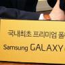 Samsung, Galaxy Golden 2 ile Kapaklı Telefona Geri Dönüyor
