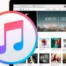 iOS 11'de Dilediğiniz Parçayı Zil Sesi Yapmanın Yolu Yordamı