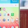 LG'nin Yeni Bombası LG G3 Screen Sızdırıldı