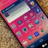 LG G2 ve G3 İçin Android Lollipop Güncelleme Tarihi Açıklandı