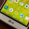 LG G3 Beat Satışa Çıkarıldı