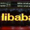 Alibaba'dan 15 Dakikada Rekor Satış: Tam 5 Milyar Dolar!