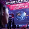 Alibaba'nın Kırdığı Rekor Hisselerinin Düşmesine Engel Olamadı